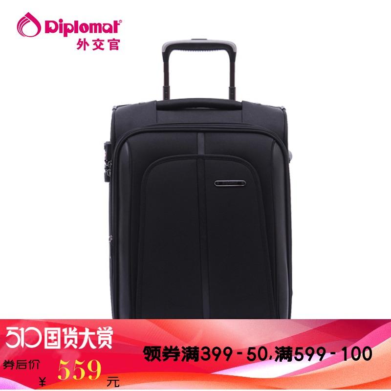 diplomat外交官布箱軟箱行李箱男女旅行箱登機箱拉桿箱 DE-1551