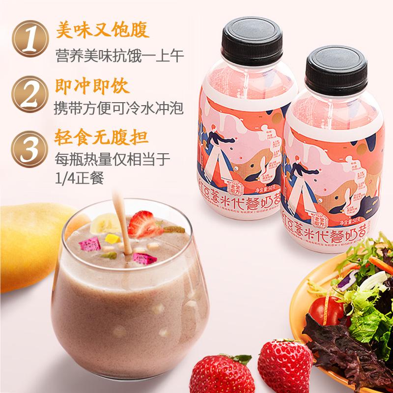 老金磨方 代餐奶昔 50g*3瓶 天猫优惠券折后¥19.9包邮(¥39.9-20)3味可选