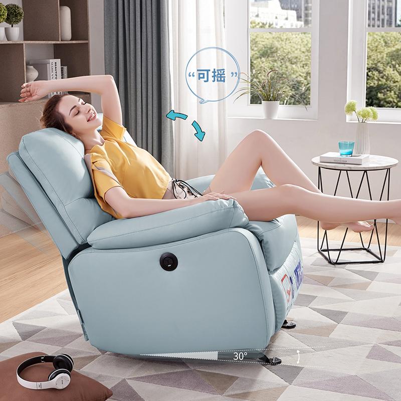 躺摇椅 K9780 芝华仕头等舱沙发单人科技布懒人太空舱电动功能单椅