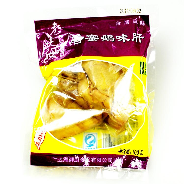 袋包邮 5 即食鹅肝味肥上海卤味老天母 克装 100 鸭肝制 香蜜鹅味肝
