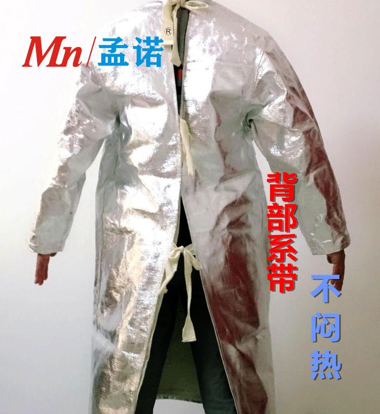 耐高温防护服 铝箔隔热服 度铝箔反穿围裙 1000 防火耐高温反穿衣