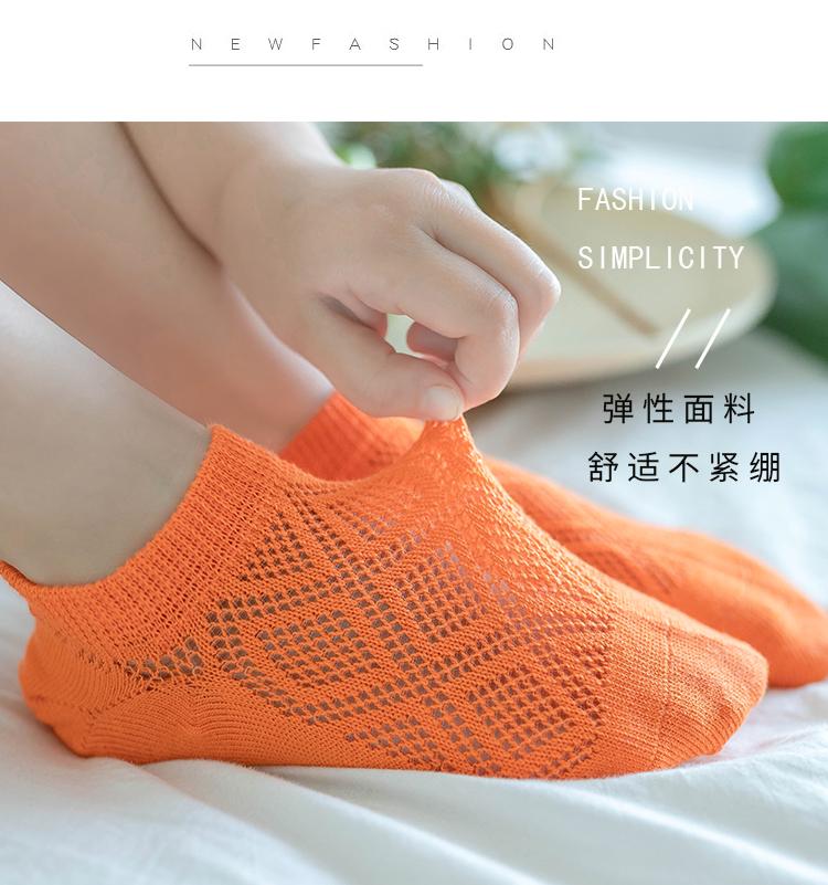 棉棉羊新款春夏四季网眼袜子纯色全棉卡通中筒童袜可爱纯棉宝宝
