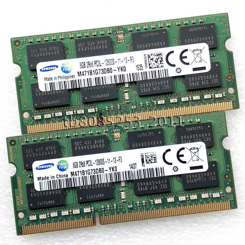 三星原装行货8G DDR3L1600 8GB PC3L-12800S笔记本内存条