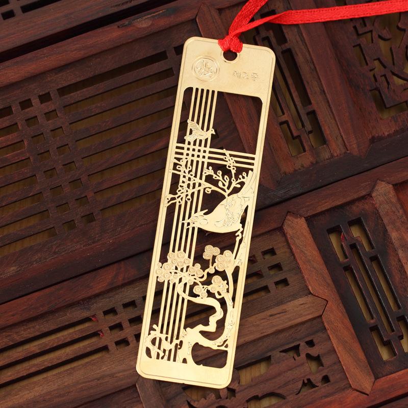 独立包装 复古精致镀金小书签 古典中国风书签 创意镂空书签 金属书签梅兰竹菊书签送老师孩子生日礼物小奖品