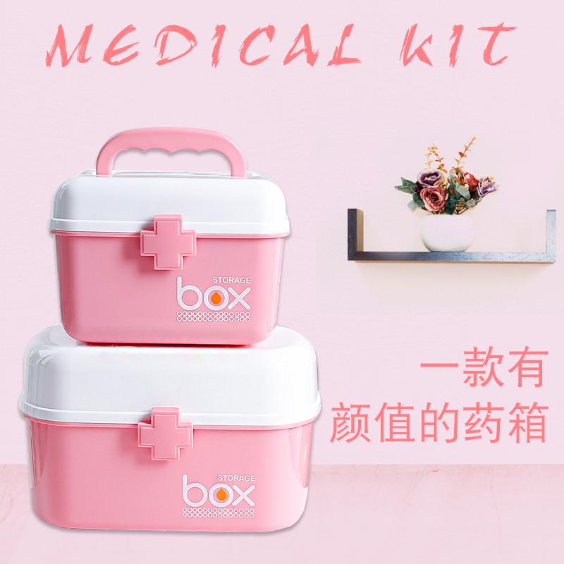 医药箱家用小收纳箱家庭装便携多层大容量婴儿宝宝儿童可爱医疗箱