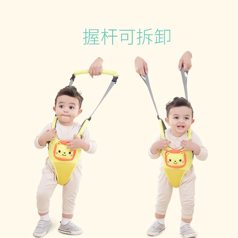婴儿小孩夏季学步带透气 宝宝防丢失带 婴幼儿学走路 防摔 安全