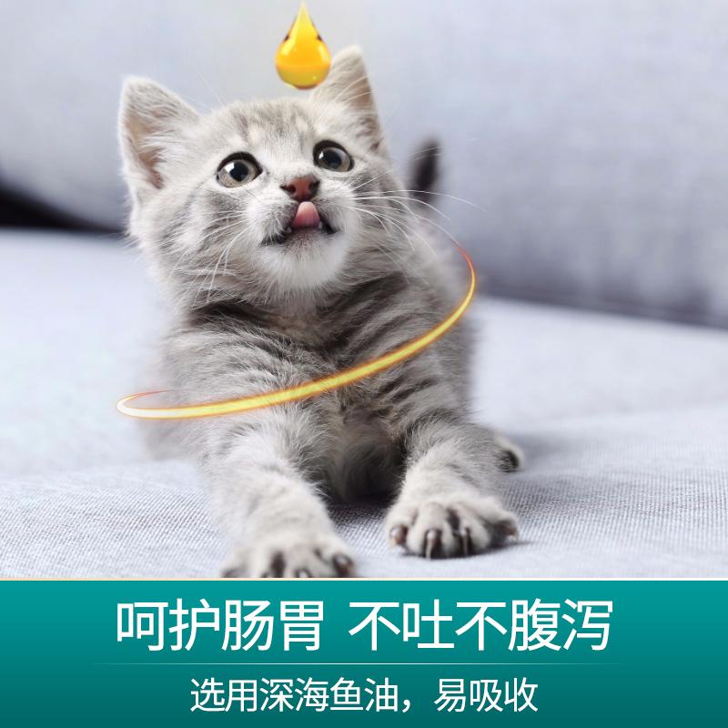 优佰猫粮成猫幼猫粮1-4月天然粮猫食粮奶糕流浪猫咪25省包邮3斤10优惠券