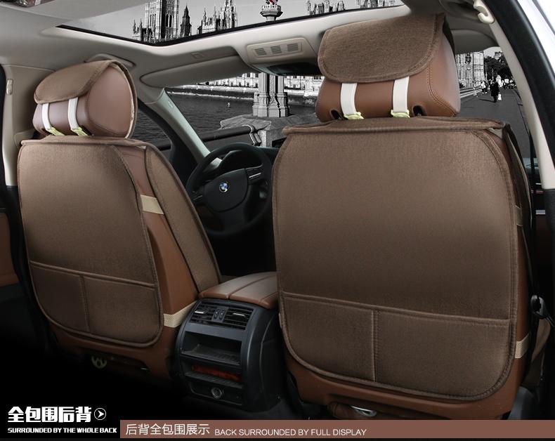 江淮瑞风S3S2S5和悦悦同悦RS座套全包亚麻汽车专用坐垫四季通用