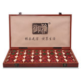Yuya portable folding chessboard solid wood chess set large wooden chess board student children Chinese chess
