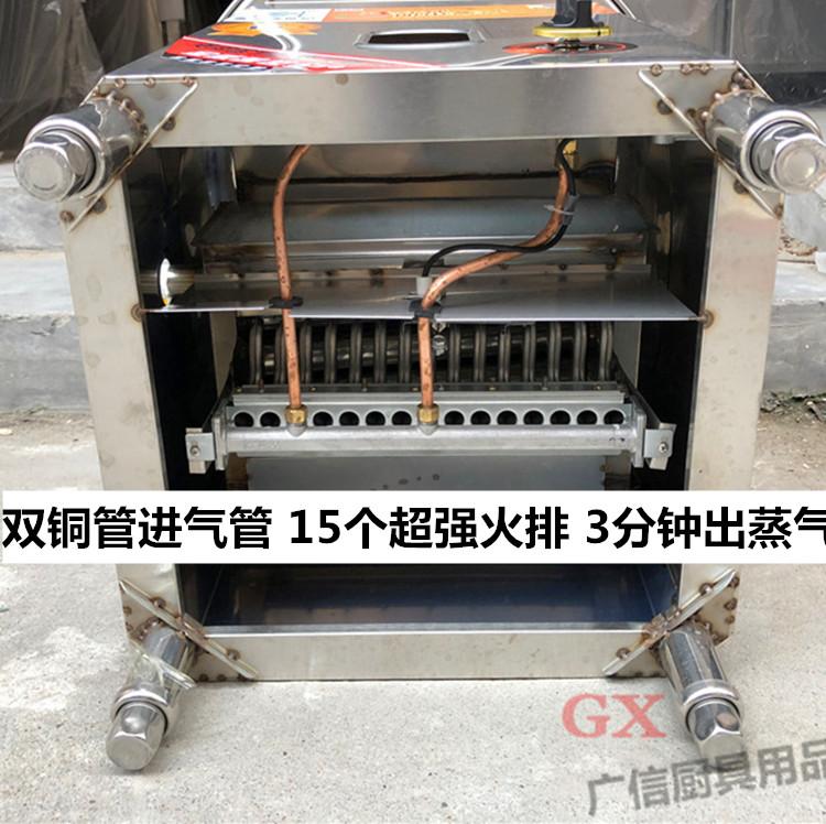 金威跨世纪方形三孔蒸气炉 蒸笼荷叶饭小笼包3眼节能炊气机蒸饭机
