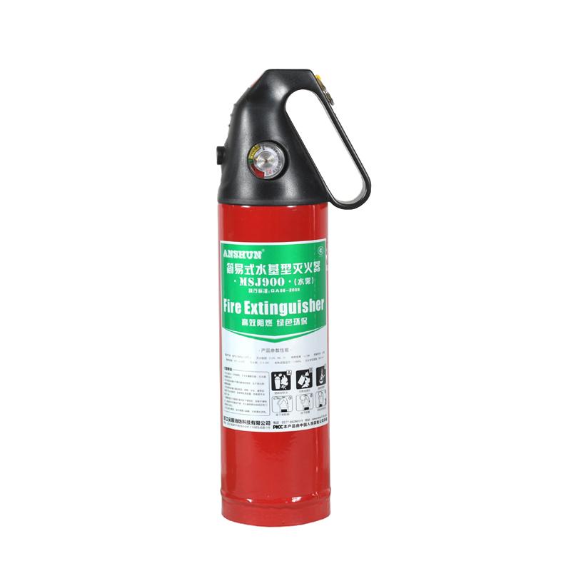 安顺不锈钢高效阻燃水基型灭火器车用家用水剂型灭火器车载3C认证
