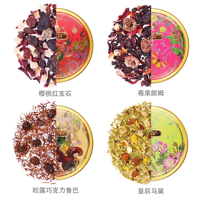 种口味组合果茶干包邮水果花茶罐装 4 兔子威廉德国进口花果茶礼盒