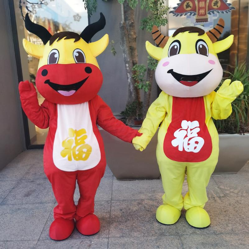 财神爷人偶服装全套卡通定制大型成人可爱行走定做牛年吉祥物玩偶