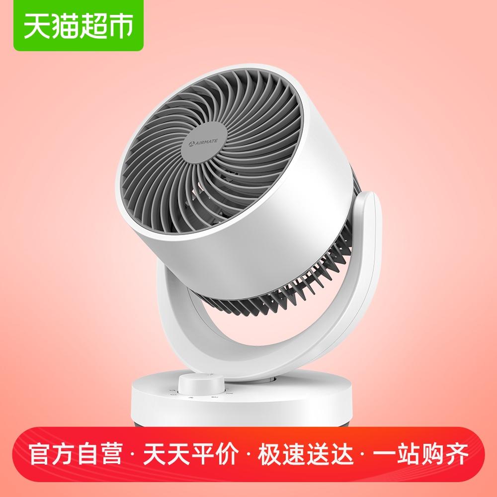 艾美特電風扇家用小型桌面台式空氣循環扇渦輪對流風扇CA15-X28