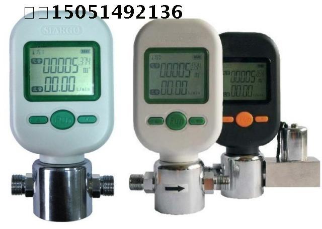 微小数显/数字电子/气体质量流量计 MF5712 MF5706 压缩空气矽翔