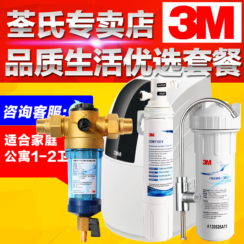Buy 7101 M Water Purifier Drink Straight Home Whole House Water Softener  With Small Apartment 3cp Praevia Whole House Water System In Cheap Price On  ...