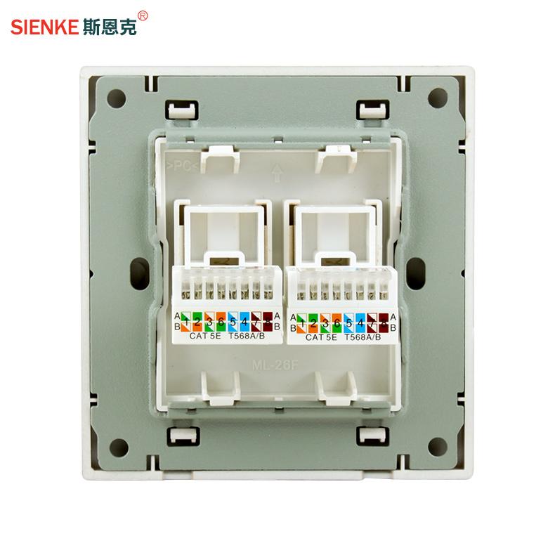 金铝拉丝 双电脑插座 免打线二位网络网线插座斯恩克86型开关面板