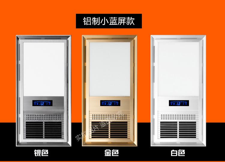 替換燈板嵌入式風暖浴霸外殼配件 LED 集成吊頂浴霸替換面板面罩
