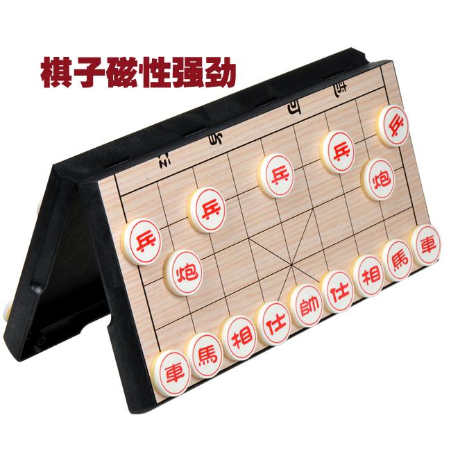 友邦UB中国象棋国际象棋折叠带磁性大号棋盘培训家庭聚会益智游戏