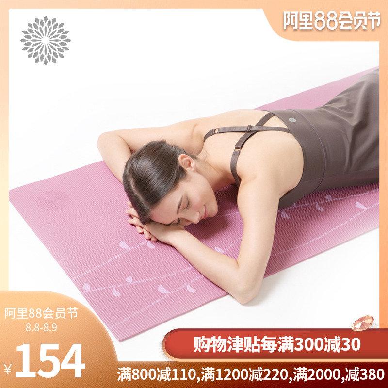 easyoga初學者瑜珈墊PVC瑜伽墊加厚加長運動健身墊