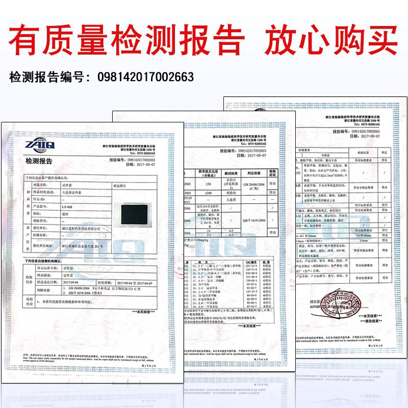 蓝轩驾驶证皮套男女驾照套机动车行驶证皮套证件包夹驾照本二合一