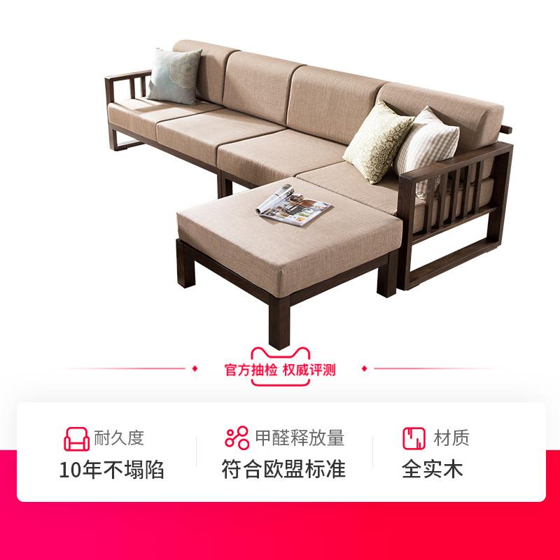 优木家具纯实木沙发转角沙发橡木全拆洗布艺四人沙发北欧简约家具