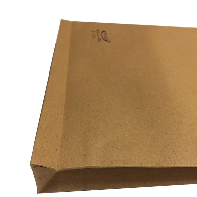 包邮A4牛皮纸档案袋 50个装牛皮纸投标袋 资料袋200g文件袋可定做