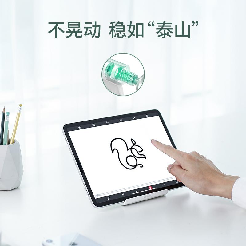 绿联手机桌面懒人支架床头多功能创意简约折叠式便携小巧支夹驾看电视直播简易小支撑架子托通用ipad平板电脑