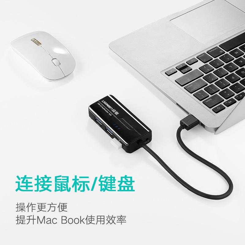 绿联网线转换器usb3.0千兆插头macbookair/pro台式机电脑转rj45有线网卡口网线转接头通用苹果联想小米笔记本