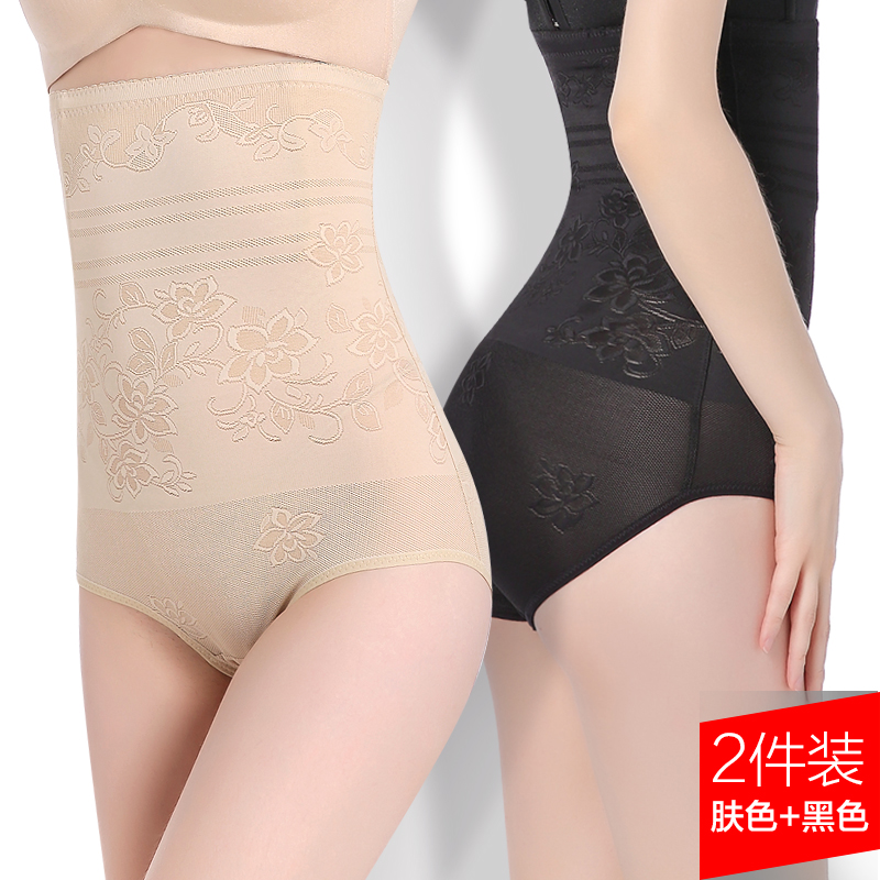 产后收腹裤塑形高腰收胃收腹内裤女提臀束腹纯棉瘦身美体塑身裤薄