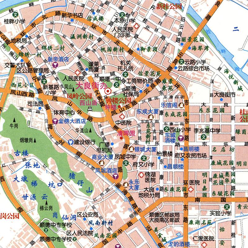 新 2018 商务交通旅游 广东省佛山市中心城区图 佛山指南地图