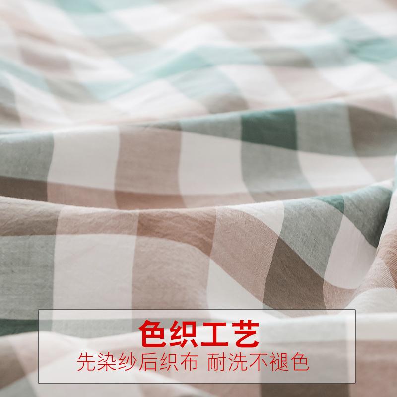 床套单双人全棉床笠 1.5m1.8 绿意轩水洗棉床单女纯棉学生宿舍被单