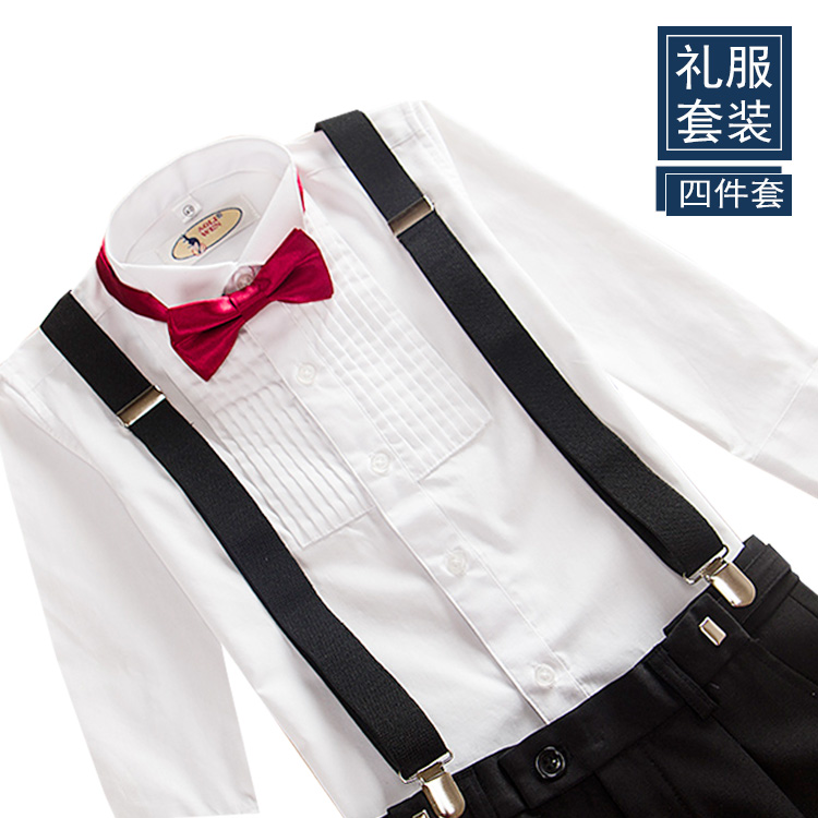 兒童白襯衫男童黑色西裝長褲 男孩白色襯衣表演服演出服四件套