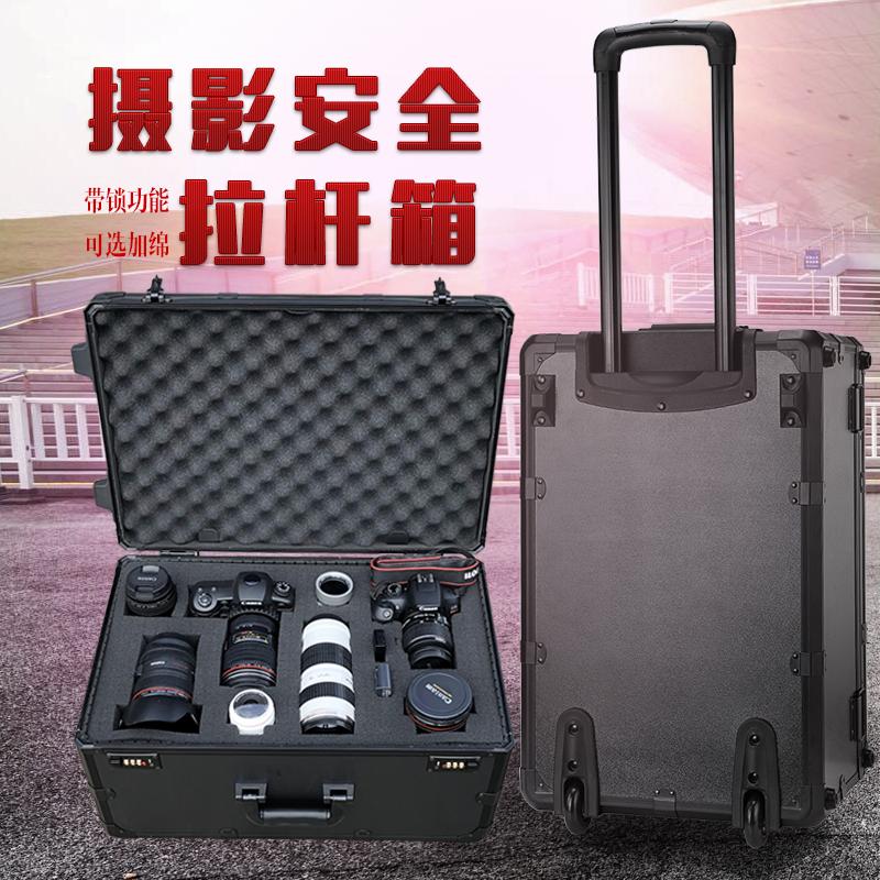 防震专业摄影器材拉杆箱相机单反镜头收纳装备行李旅行箱防潮箱子