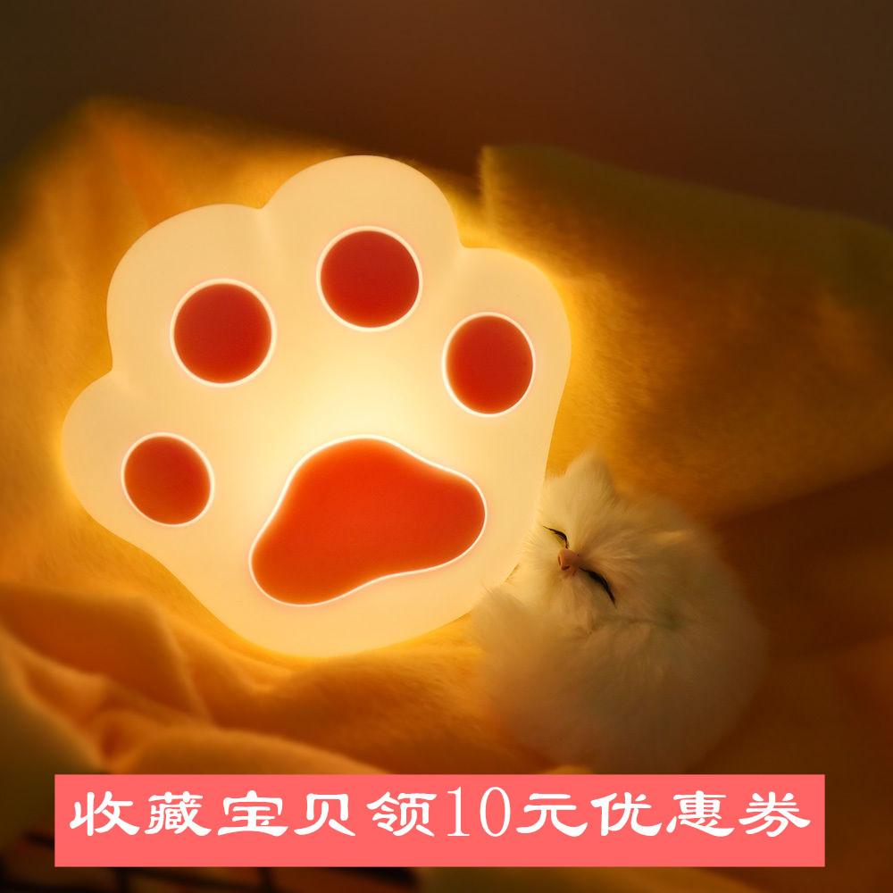 童礼品卧室床头伴睡灯