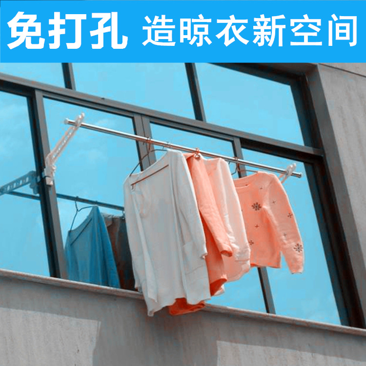 窗框挂衣架子晒衣杆晾衣架出租房学生宿舍晾衣挂钩旅行晾晒衣架杆