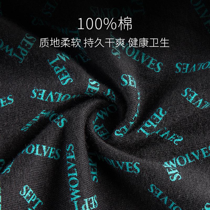 七匹狼男士内裤男纯棉平角裤100%全棉透气底裤大码四角裤裤头短裤