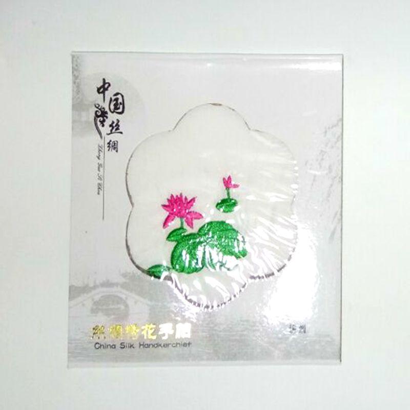 成品绢头苏绣刺绣丝绸手帕纯色手绢婚礼红色鸳鸯喜帕小方帕表演用