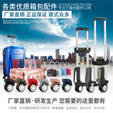 Trolley wheels accessories universal aircraft wheels casters maintenance free shipping luggage luggage accessories wheels
