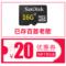 Changhong/长虹 Ga568老人手机大字大声大屏老人老年机超长待机王