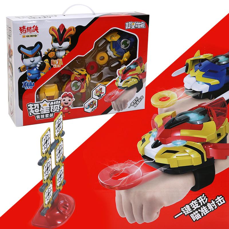 猪猪侠之超星萌宠五灵锁变身器手表超星锁铁拳虎全套装变形玩具
