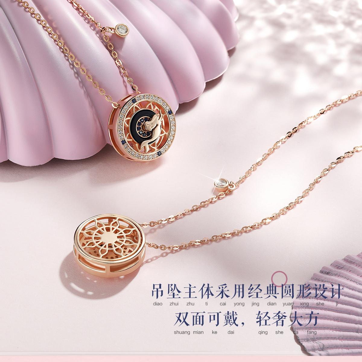 银项链女纯银镶施华洛世奇锆 新款玫瑰金锁骨链生日礼物送女友  2020