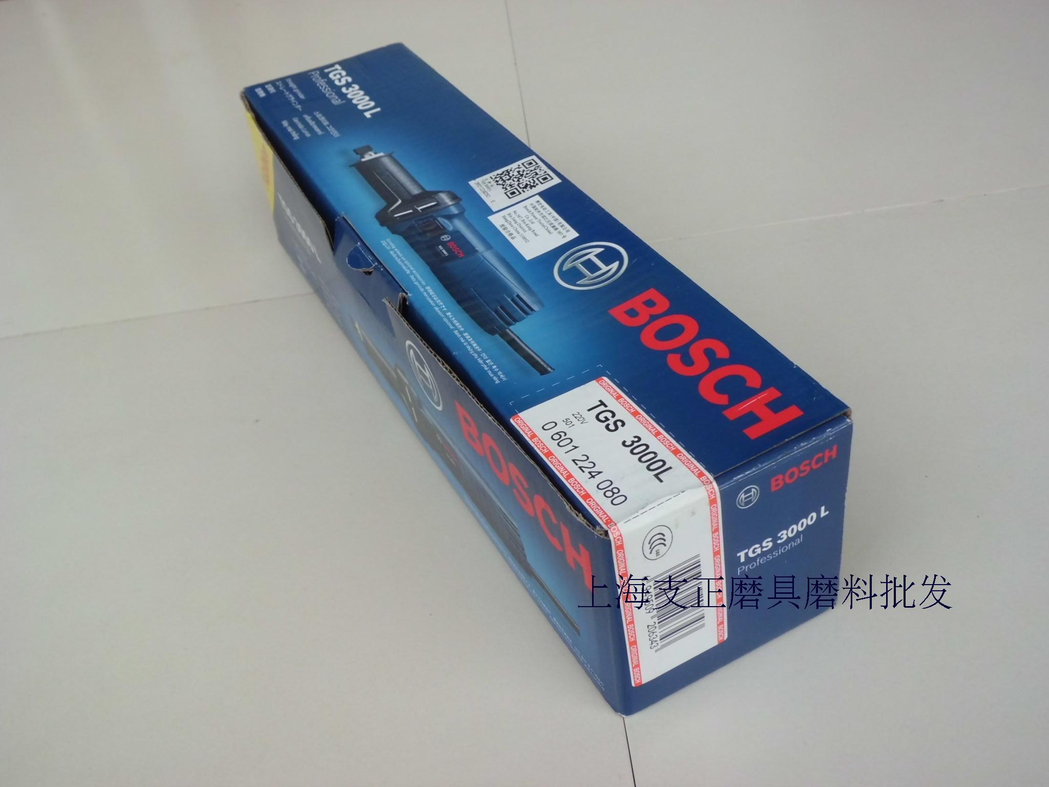 原装博士TGS3000L直磨机内磨机6mm夹头正品BOSCH 3台包邮