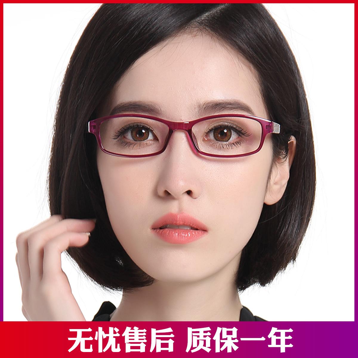 眼镜框防蓝光近视女款大脸近视眼镜女成品近视变色优雅超轻老花