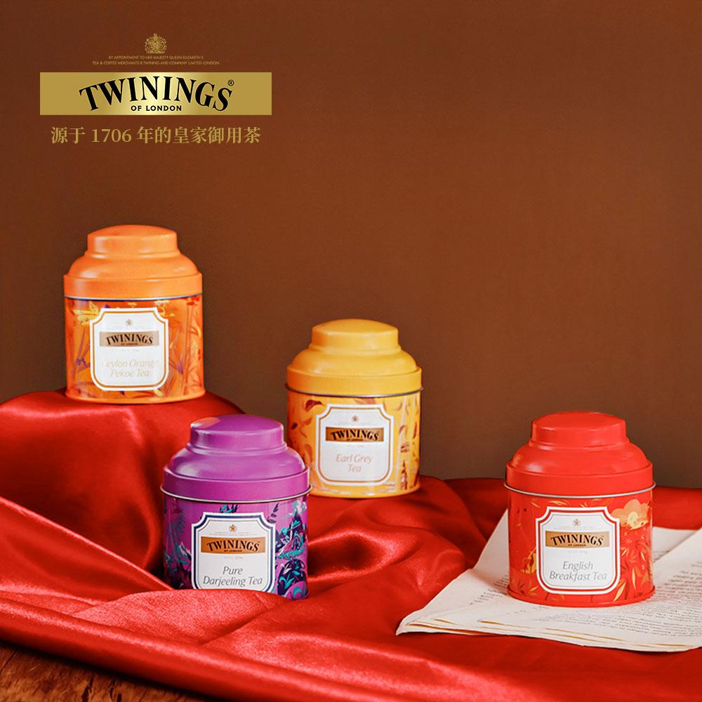 送礼佳品 锡兰红茶散茶罐装 英国川宁英伦臻世茶叶礼盒 Twinings
