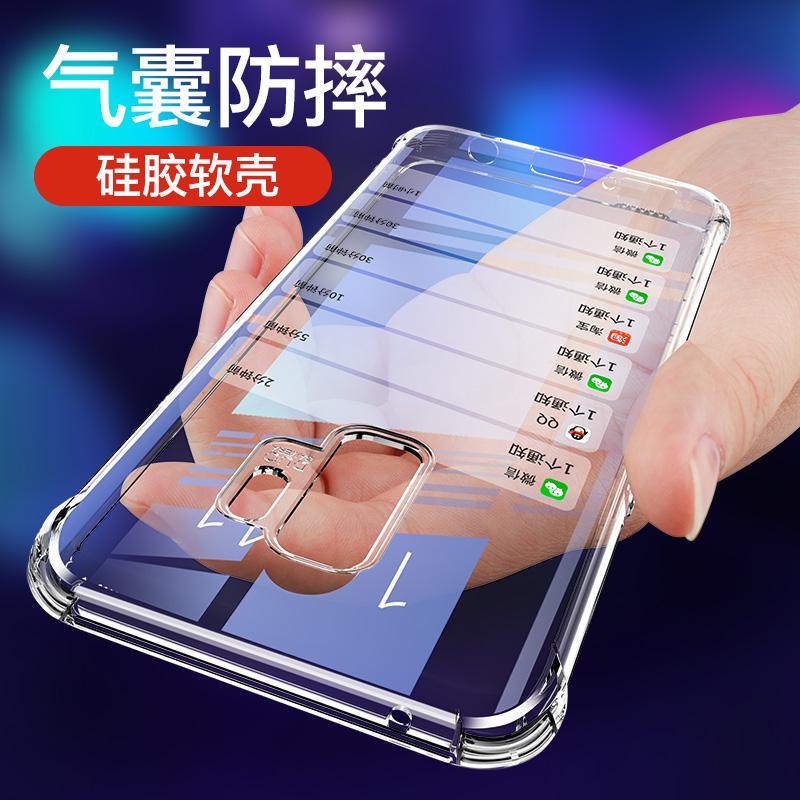 GALAXY三星s8手機殼S10+手機套全包防摔s7edge保護套note8透明Note9軟硅膠S8+plus女S9+氣囊A60個性創意網紅