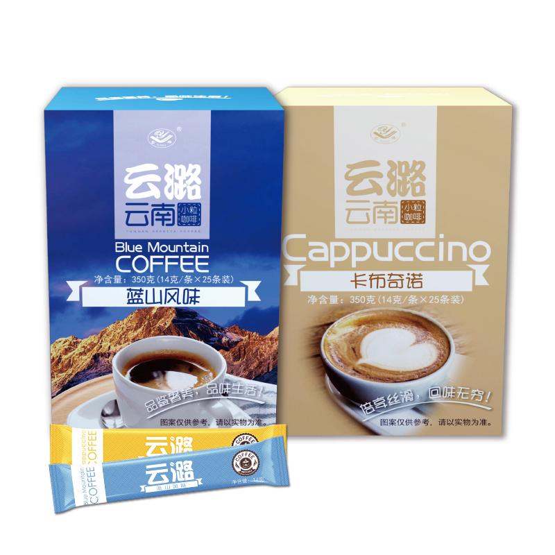 云潞 蓝山+卡布奇诺 速溶三合一咖啡粉50条700克