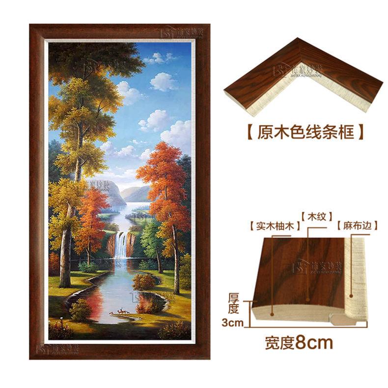 手工手绘油画五只小鹿山水风景装饰画欧式美式客厅玄关挂画DLE175