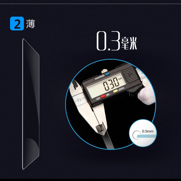 FB保护膜 索尼A7K A72 A73 A7S2 A7R2 A7RM2 A7M2钢化膜 A7M3贴膜