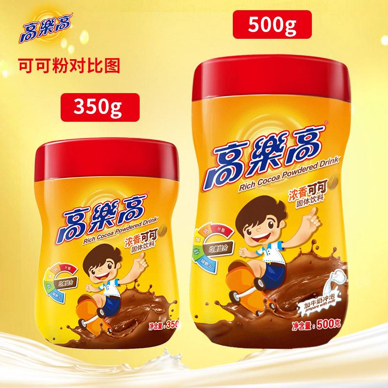 高乐高可可粉固体饮料coco粉热巧克力粉营养早餐粉冲饮品罐装500g